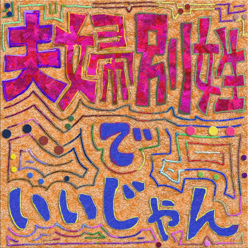 f:id:akanemachi:20200210212129j:plain