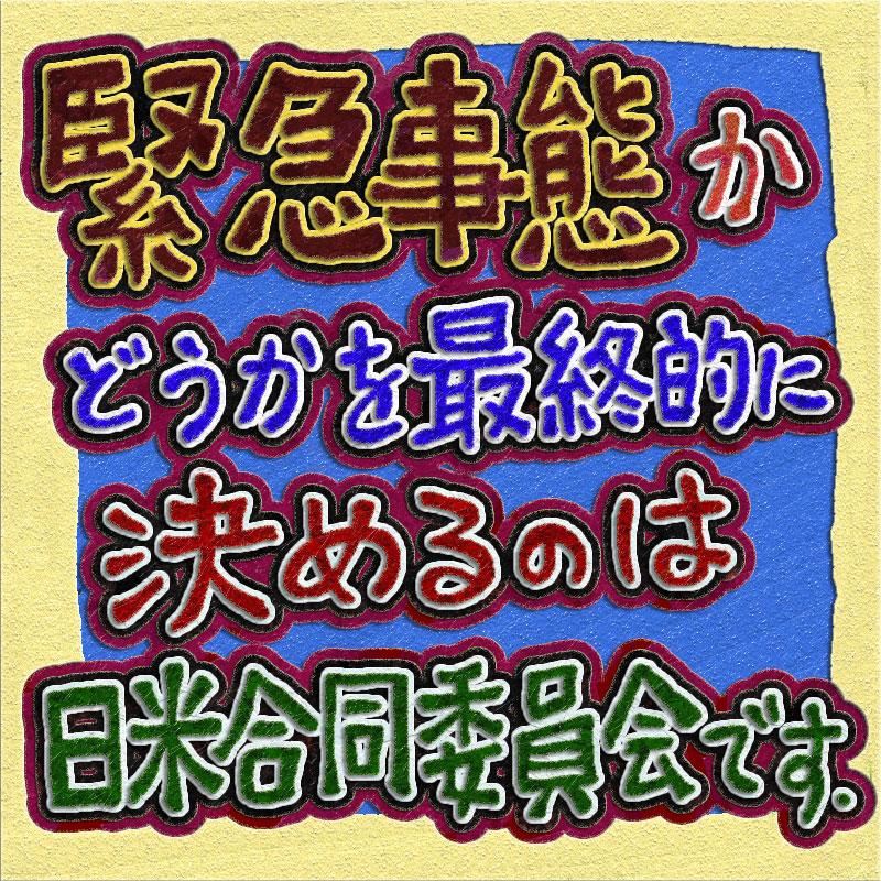 f:id:akanemachi:20200320102039j:plain