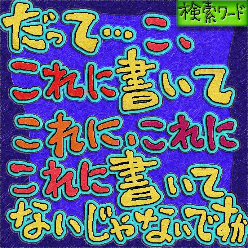f:id:akanemachi:20200501224402j:plain