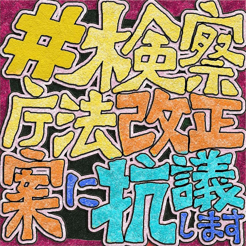 f:id:akanemachi:20200512121107j:plain