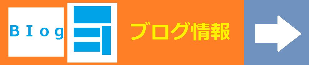 f:id:akanesakihiroyahoocojp:20150903174654p:plain