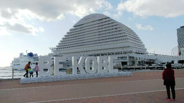 f:id:akaneyakobe:20200318173854j:image