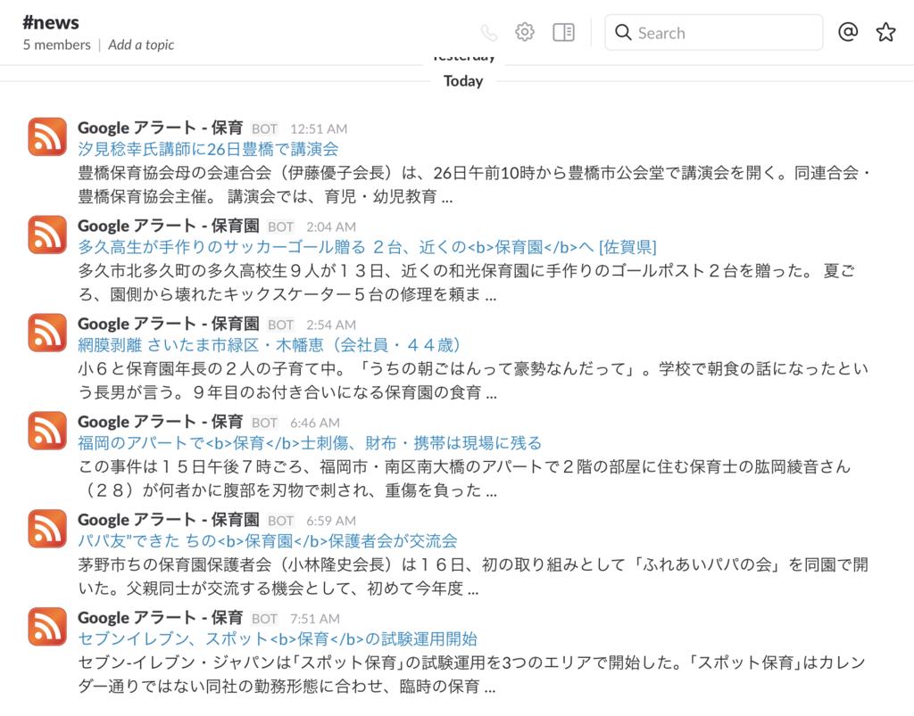 f:id:akanuma-hiroaki:20161017084450p:plain