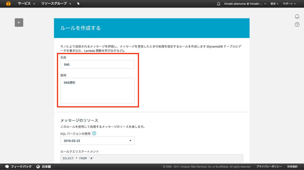 f:id:akanuma-hiroaki:20170706092330p:plain