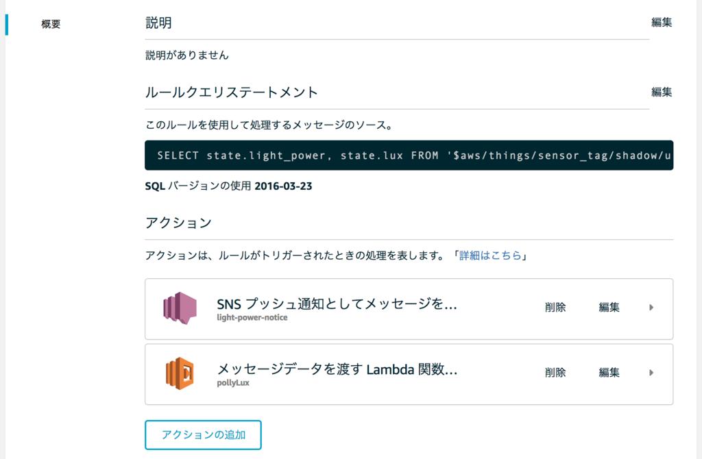 f:id:akanuma-hiroaki:20170806180209p:plain:w450