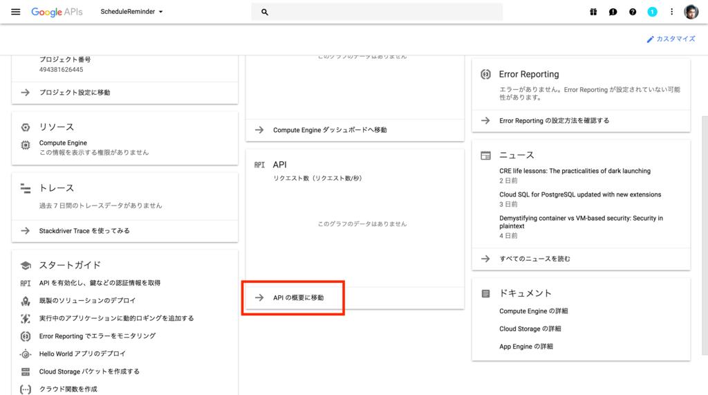 f:id:akanuma-hiroaki:20170821075254p:plain:w450
