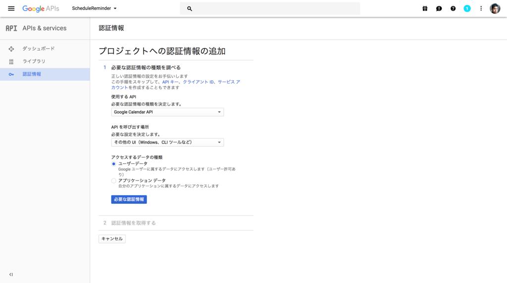 f:id:akanuma-hiroaki:20170821080218p:plain:w450