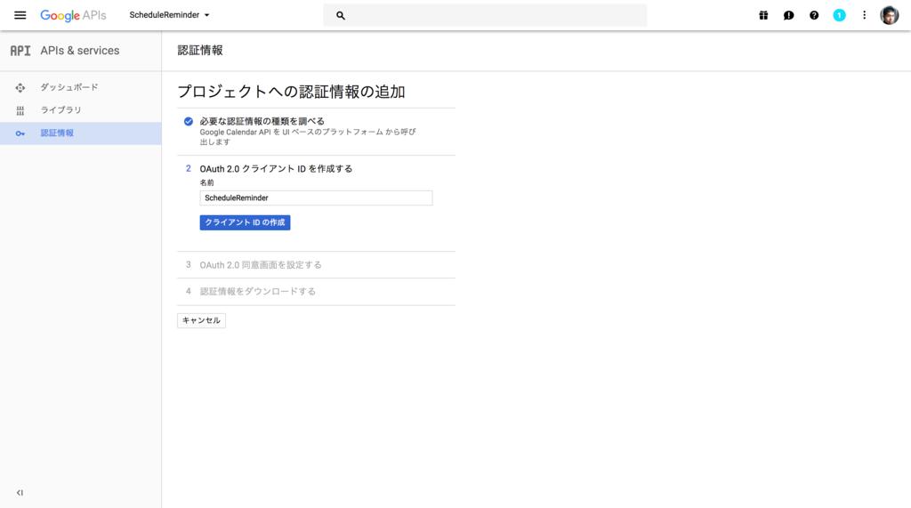 f:id:akanuma-hiroaki:20170821080315p:plain:w450