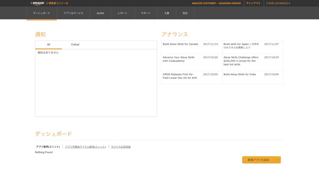 f:id:akanuma-hiroaki:20171119231851p:plain