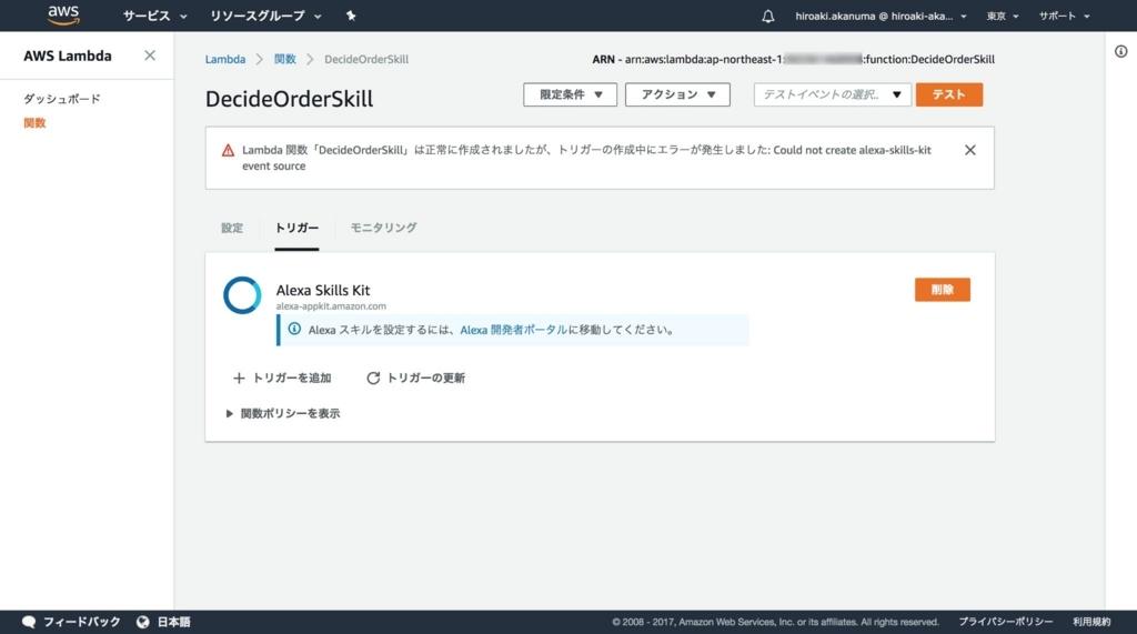 f:id:akanuma-hiroaki:20171122224059j:plain
