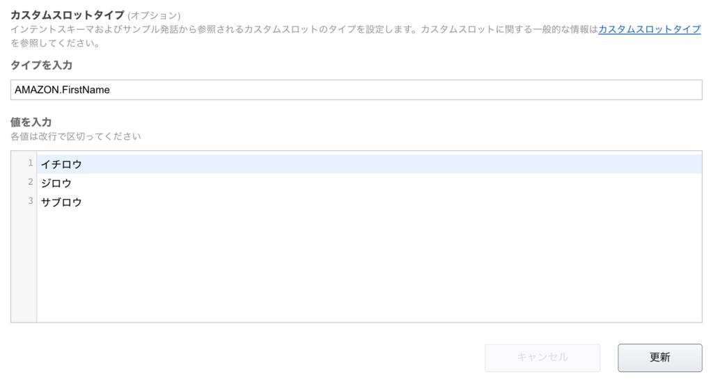f:id:akanuma-hiroaki:20171123162106p:plain