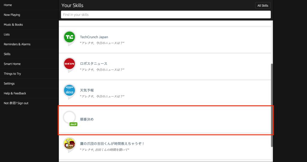 f:id:akanuma-hiroaki:20171123165944p:plain
