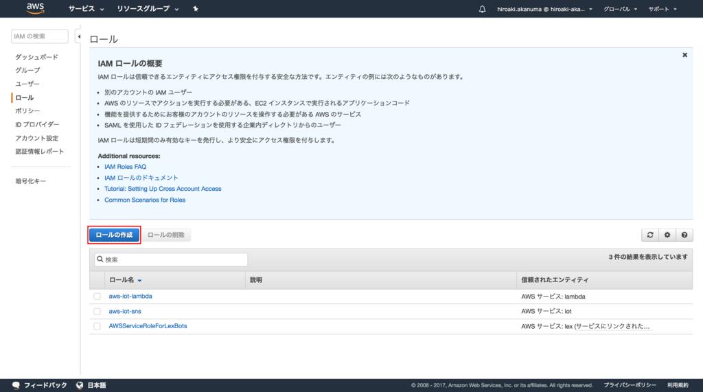 f:id:akanuma-hiroaki:20171221085246p:plain