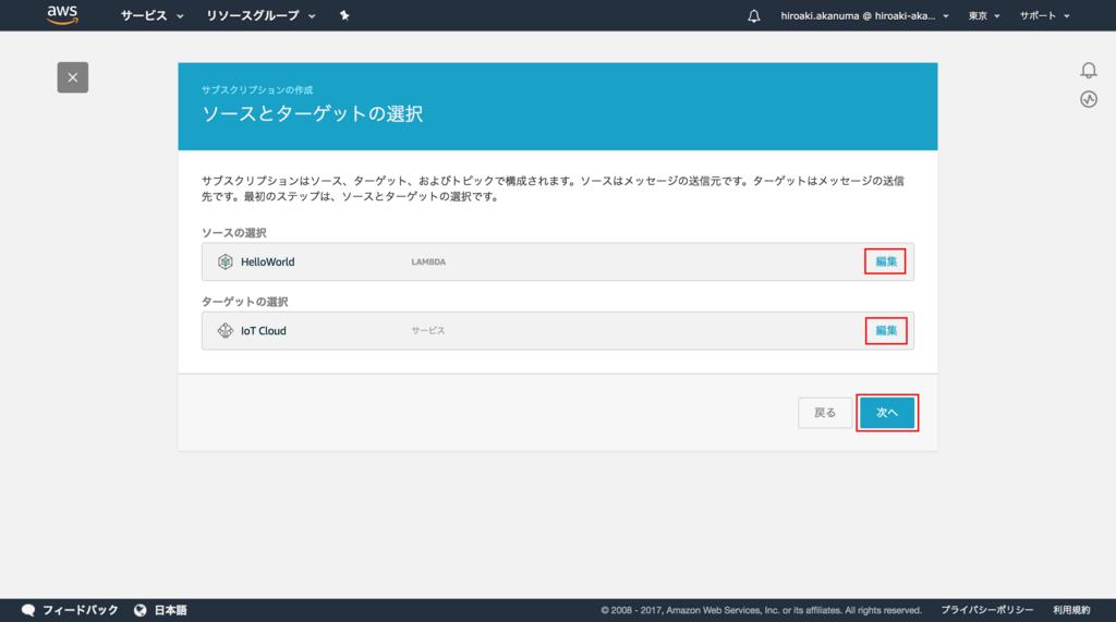 f:id:akanuma-hiroaki:20171221232652p:plain