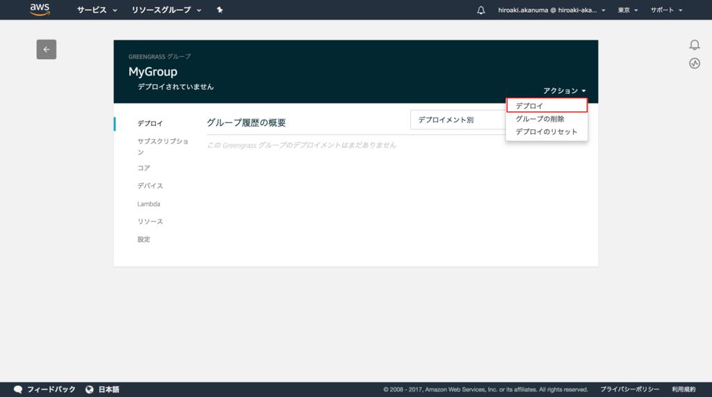 f:id:akanuma-hiroaki:20171221233546p:plain