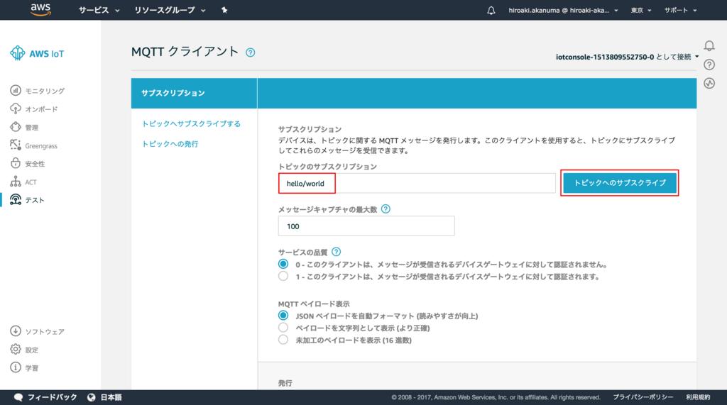 f:id:akanuma-hiroaki:20171221234017p:plain