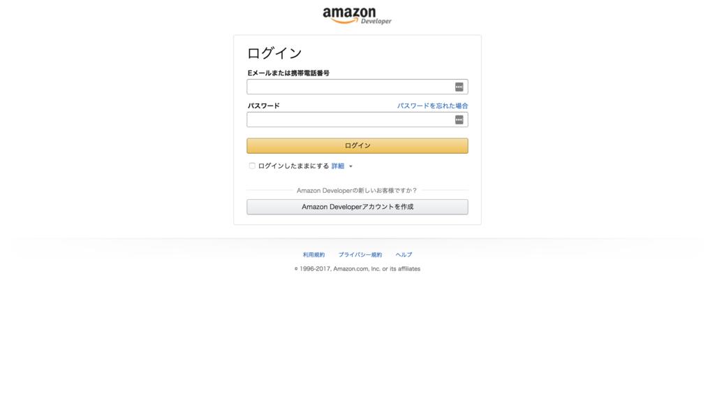 f:id:akanuma-hiroaki:20180109080720p:plain