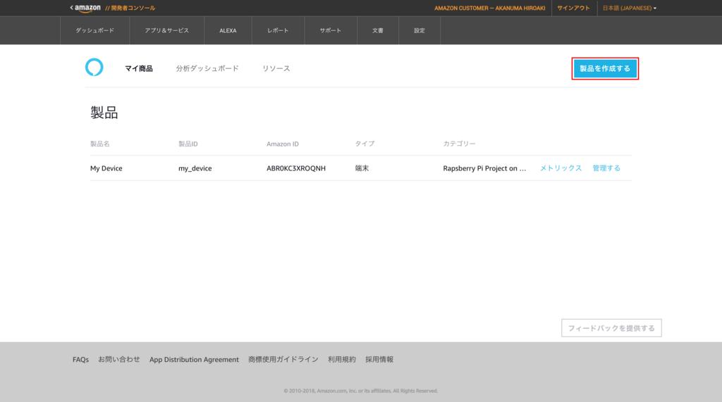 f:id:akanuma-hiroaki:20180109083356p:plain