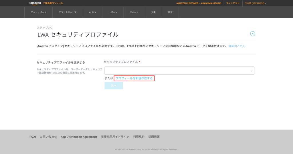 f:id:akanuma-hiroaki:20180109083440p:plain