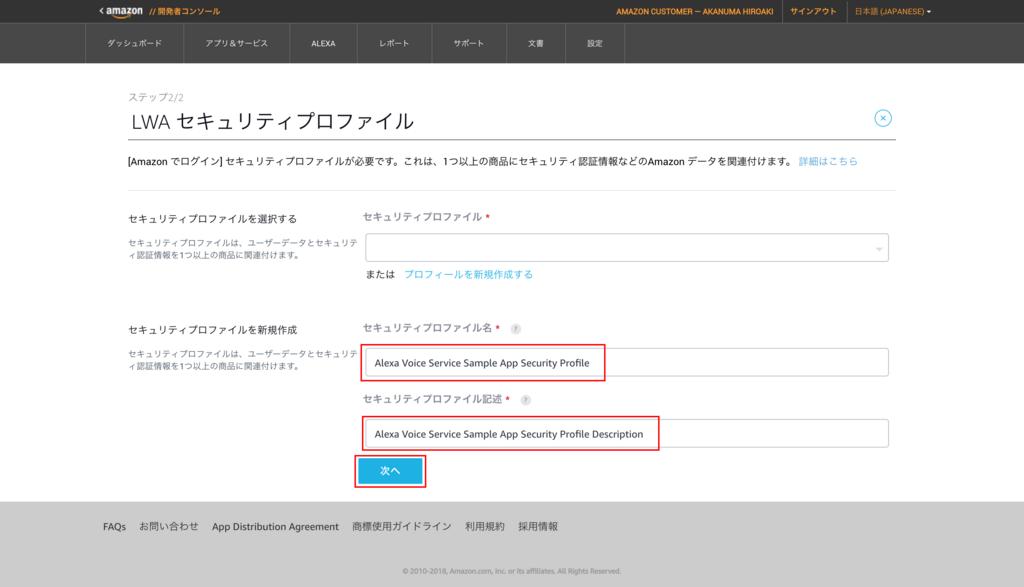 f:id:akanuma-hiroaki:20180109083606p:plain