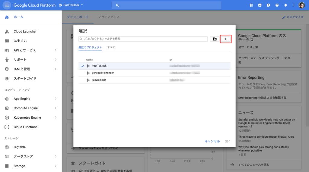 f:id:akanuma-hiroaki:20180115230834p:plain:w450