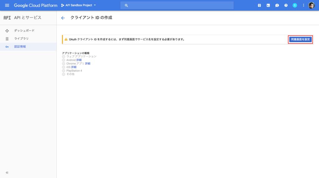 f:id:akanuma-hiroaki:20180115231114p:plain:w450