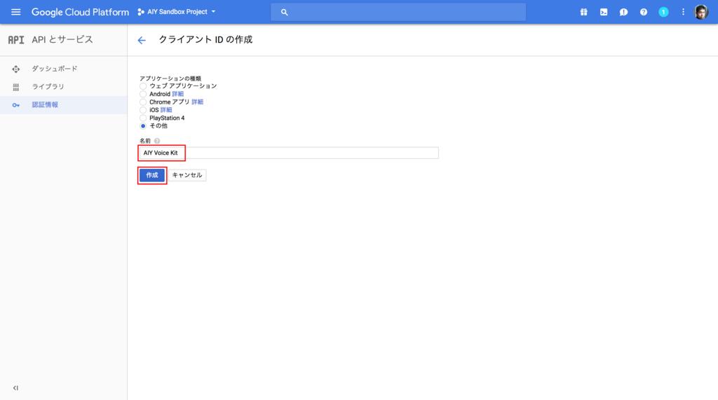 f:id:akanuma-hiroaki:20180115231214p:plain:w450