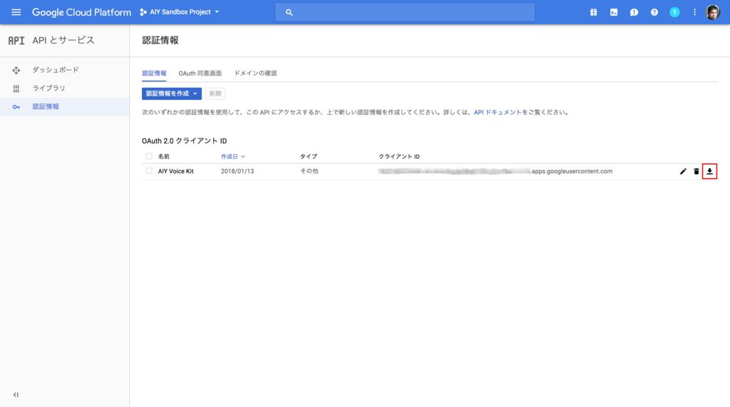 f:id:akanuma-hiroaki:20180115231232p:plain:w450