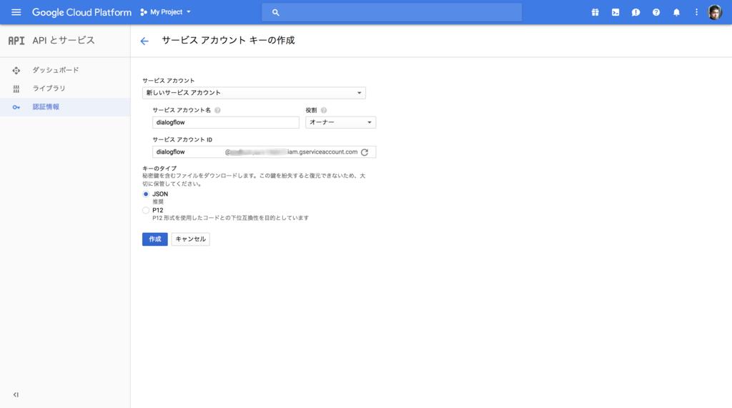 f:id:akanuma-hiroaki:20180302201944p:plain:w450