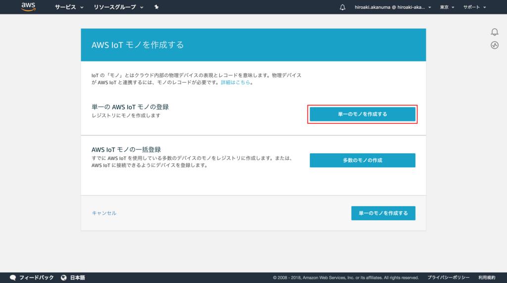 f:id:akanuma-hiroaki:20180527175329p:plain