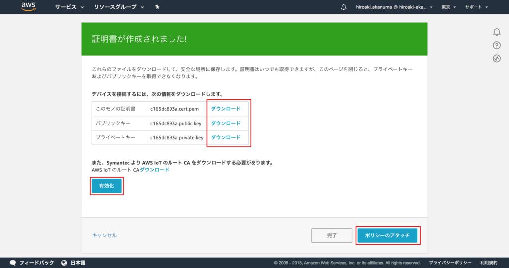 f:id:akanuma-hiroaki:20180527175726p:plain