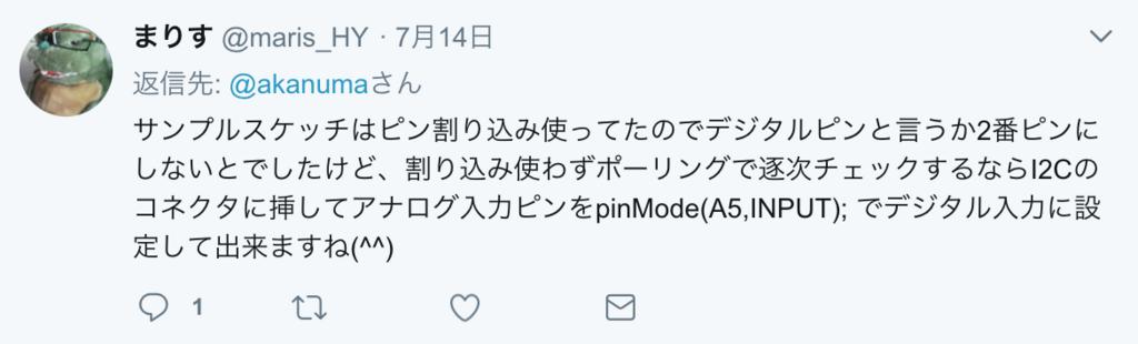 f:id:akanuma-hiroaki:20180721181100p:plain