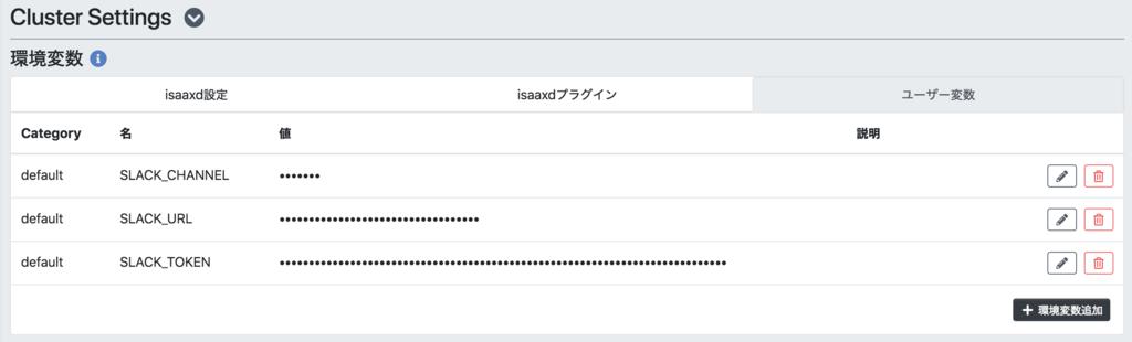 f:id:akanuma-hiroaki:20181026081321p:plain