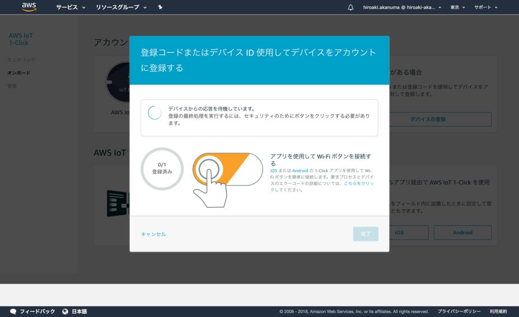 f:id:akanuma-hiroaki:20181105080637p:plain