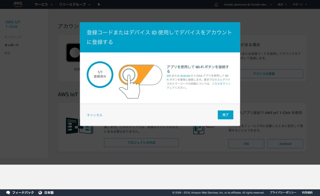 f:id:akanuma-hiroaki:20181105080659p:plain