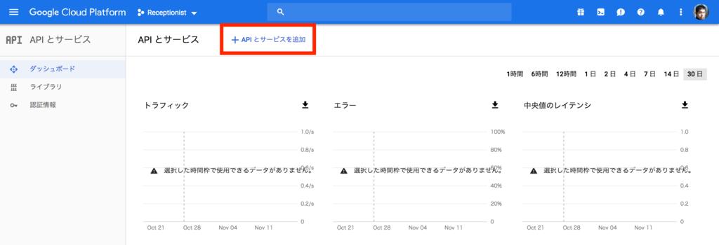 f:id:akanuma-hiroaki:20181117143616p:plain