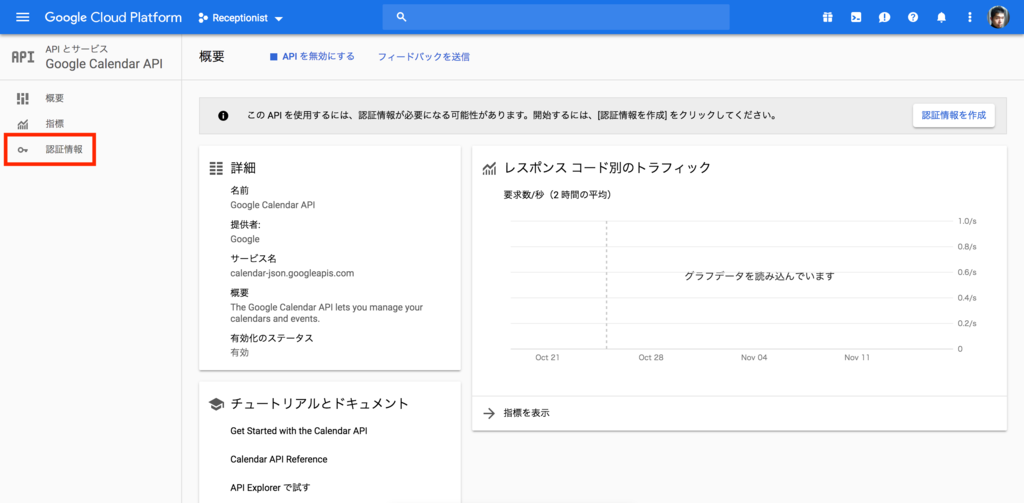 f:id:akanuma-hiroaki:20181117143949p:plain