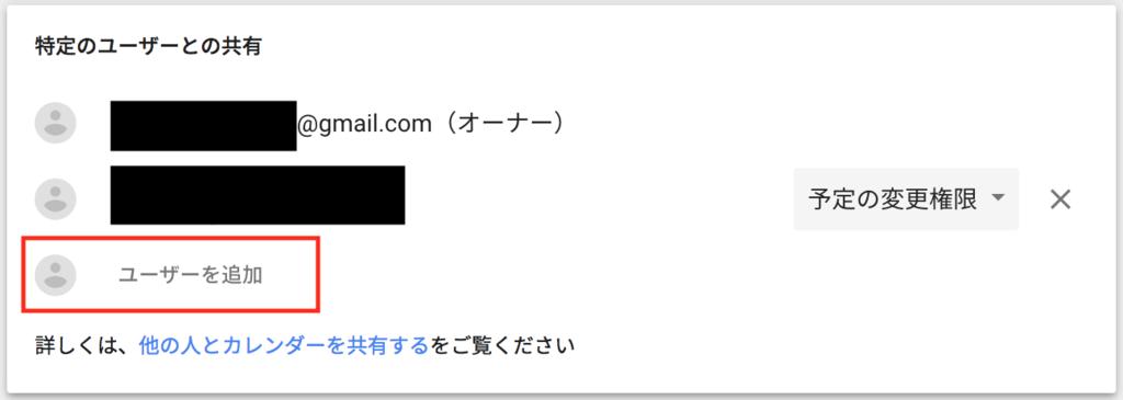 f:id:akanuma-hiroaki:20181117144504p:plain