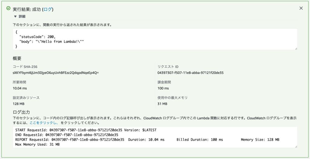 f:id:akanuma-hiroaki:20181201135426p:plain