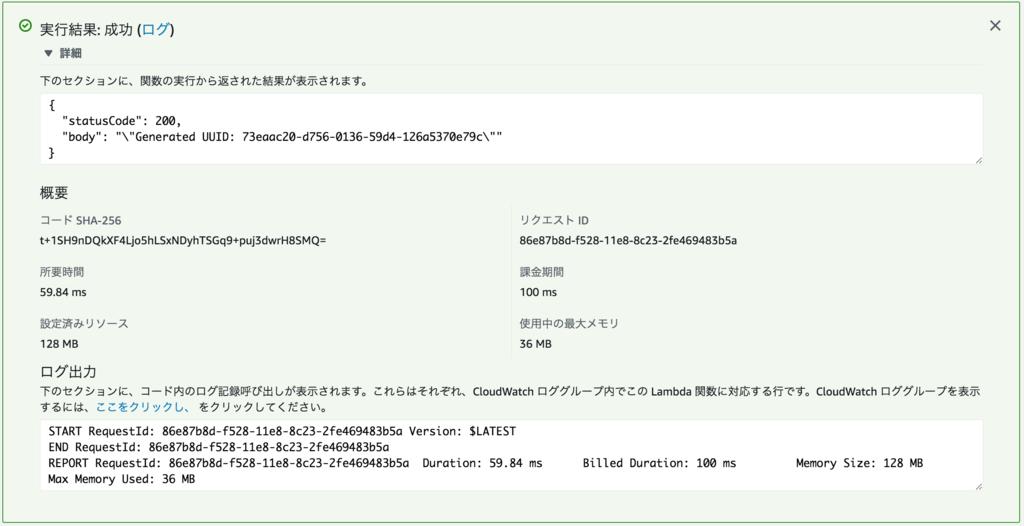 f:id:akanuma-hiroaki:20181201141943p:plain