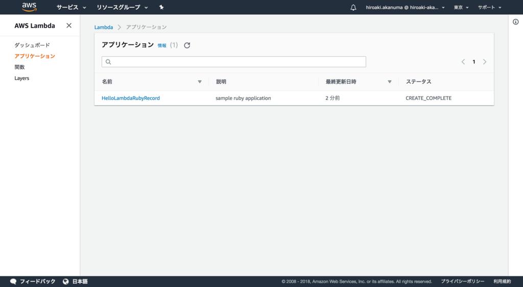 f:id:akanuma-hiroaki:20181201151636p:plain