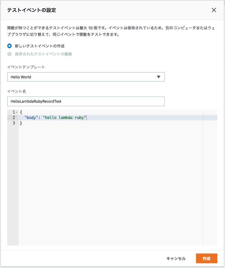 f:id:akanuma-hiroaki:20181201152026p:plain
