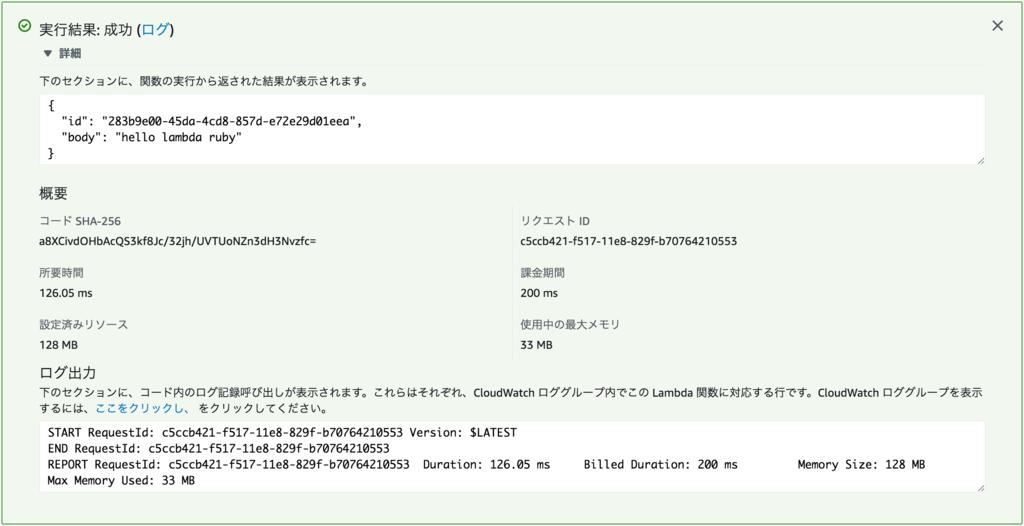 f:id:akanuma-hiroaki:20181201152126p:plain