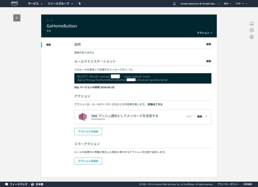 f:id:akanuma-hiroaki:20181204123912p:plain