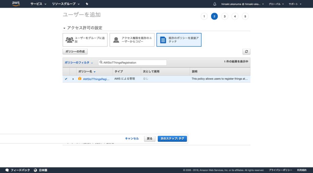 f:id:akanuma-hiroaki:20181222202322p:plain