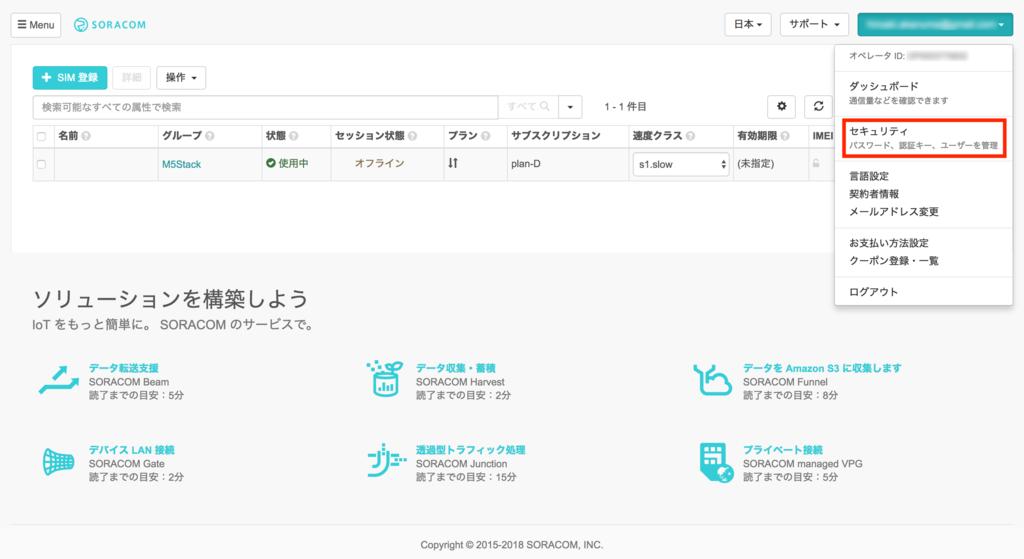 f:id:akanuma-hiroaki:20181222203011p:plain
