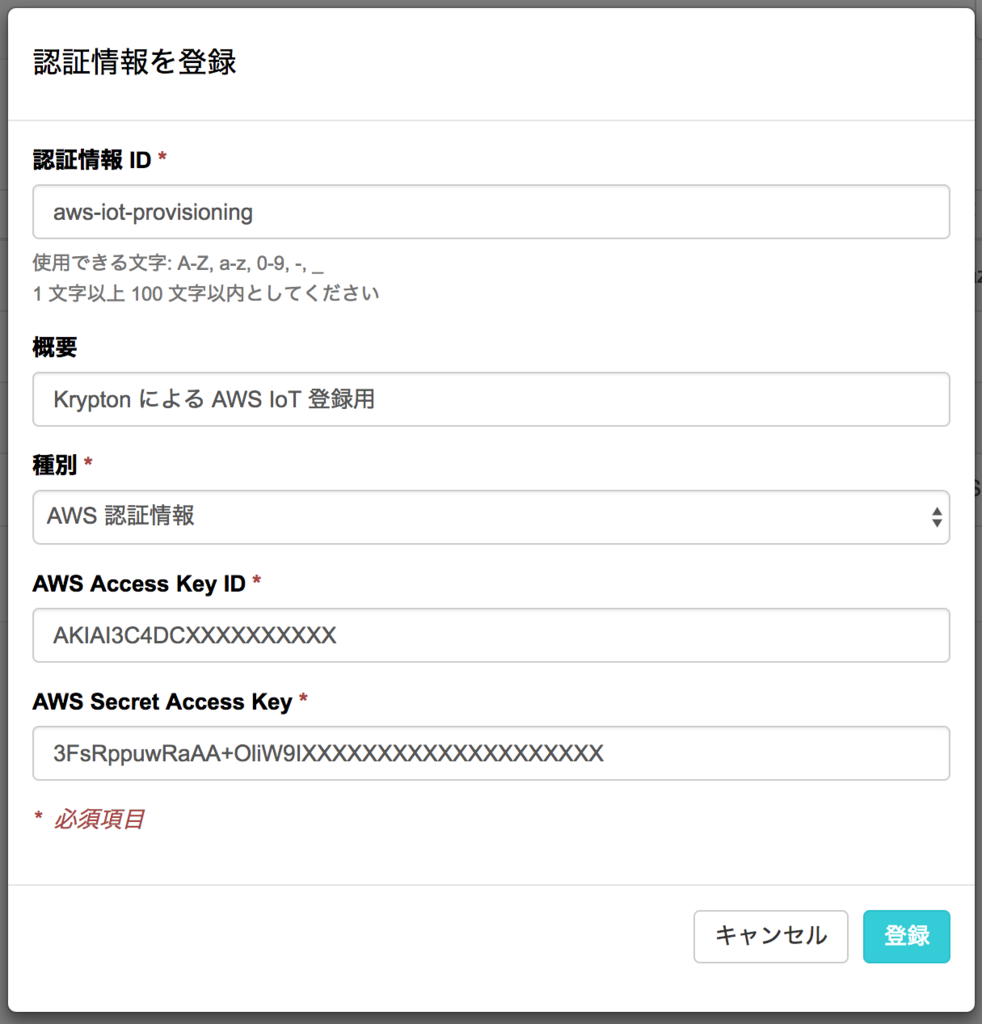 f:id:akanuma-hiroaki:20181222203524p:plain