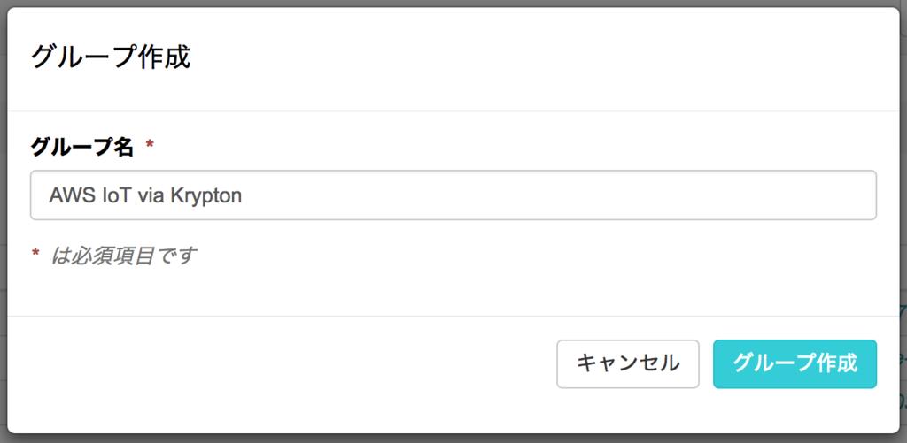 f:id:akanuma-hiroaki:20181222204230p:plain