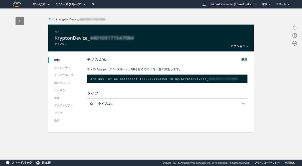 f:id:akanuma-hiroaki:20181222205640p:plain