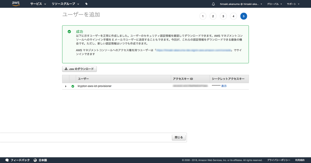 f:id:akanuma-hiroaki:20181222213222p:plain